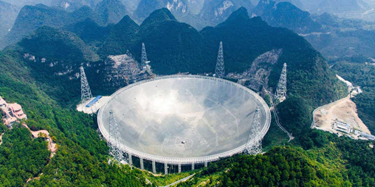Aperture Spherical Radio Telescope